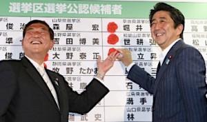 参院選で自民、公明両党が過半数獲得、ねじれ解消