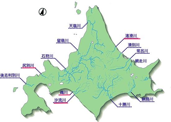 北海道河川